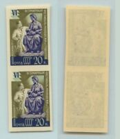 Russia USSR 1957 SC 1937 MNH imperf pair . f585a