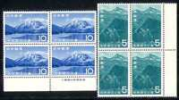 Japan 1965 Park/Mountains/Lake 2v set blk (n28390)