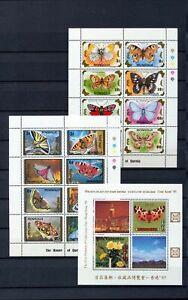 Mongolia 1990s Mini Sheets MNH x 14 Butterflies Ships(Tro 589