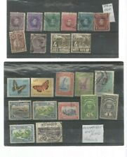 WORLDWIDE STAMPS A2