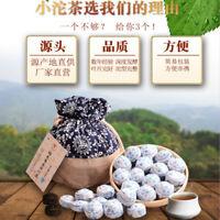 500g Mini Cooked Puer Tuo Tea Black Tea Puerh Tea Glutinous Rice Ripe Pu-erh Tea
