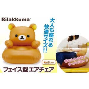 San-X FANSCLUB Rilakkuma Face Look Air Chair [Rilakkuma] Inflatable Furniture