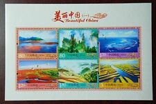 China Stamp 2013 R32M Beautiful China 美丽中国 S/S MNH