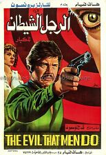 The Evil that Men Do 1984 Charles Bronson Egyptian movie poster
