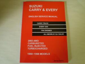 Suzuki Carry English Service Manual Shop repair Manual DB51 DC51 DD51