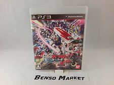 MOBILE SUIT GUNDAM EXTREME VS. SONY PS3 IMPORT NTSC-J JP JAP GIAPPONESE COMPLETO