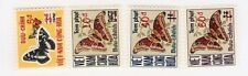 South Viet Nam Sc J21-4 NH postage due overprint set of 1968 - Butterflies