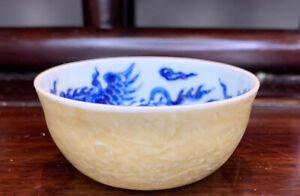 From Old Estate Chinese Porcelain Yellow Ground Blue bowl It Marked Asian China