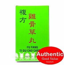 Wah Shun Fu Fang Ti Gu Cao Capsule for Liver Health – 30 caps (New!)