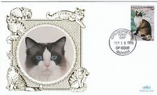 (01743) Guyana Benham FDC Cats 18 September 1996
