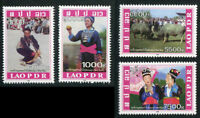 LAOS STAMP 2008 HMONG'S NEW YEAR FESTIVAL 4v. MNH