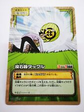 One Piece From TV animation bandai carddass carte card Made in Korea TD-W25