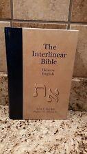 The Interlinear Bible, Hebrew, English, Volume 3, Psalms 56- Malachi
