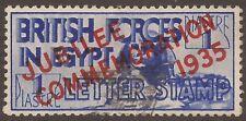 1935 Egypt GeorgeV Silver Jubilee Seal, Ultramarine 1p, GU, SG A10