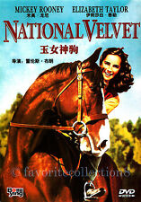 National Velvet (1944) - Elizabeth Taylor, Mickey Rooney - DVD NEW