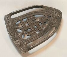 VINTAGE Metal WHIRLING LOG Trivet IRON REST Collectible ANTIQUE