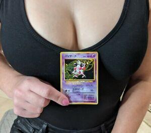 Mr. Mime Holo Rare - Jungle Set No. 122 - WOTC Japanese Pokemon - Near Mint / NM