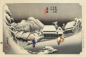 """Véritable Estampe Japonaise De Hiroshige """"soirée neigeuse à Kanbara"""""""
