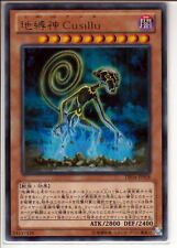 Yu-Gi-Oh Earthbound Immortal Cusillu DE04-JP008 Rare Mint