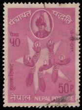 NEPAL 157 (Mi166) - Panchayat System and National Day (pb10646)