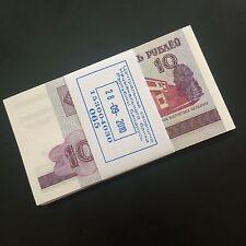Bundle 100 PCS, Belarus 10 Rubles Rublei, 2000, P-23, UNC, Lot Pack