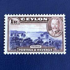 More details for ceylon-1935-36-1 rupee pictorial stamp-trincomalee-king george v-mint-sg lk 378