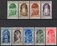 #548 - Regno - Posta aerea Decennale annessione di Fiume, 1934 - Nuovi (** MNH)
