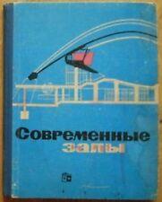 1965 Modern Hall Club Interior Design & engineering Russian Soviet Architecture