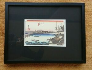 Ukiyo-e Woodblock Prints - Utagawa Hiroshige - The 53 Stations of the Tokaido