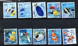 Japan 2020 ¥84 Sea Creatures Series 4, (Sc# 4409a-j), Used