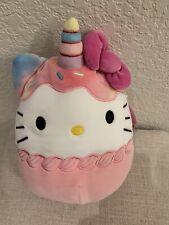 """Squishmallow Sanrio Hello Kitty Unicorn Cupcake Kellytoy 8"""" BNWT"""