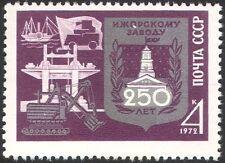 Russia 1972 ižora Factory/NAVI/trattori/serbatoi/industria/Business 1 V (n31304)