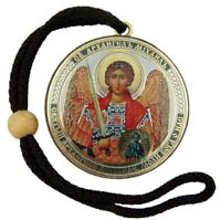Authentic Russian Archangel St Michael Christ the Teacher Wood Icon w Rope Cord