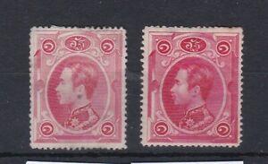 THAILAND (T28) Sg 2 & 3 - 1883 Shades rose & carmine - Hinged Heavyish