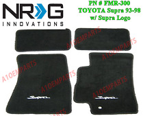 NRG Front & Rear Carpet Floor Mats Set TOYOTA Supra 93-98 w/ Supra Logo FMR-300