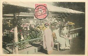 Giappone - Giovani donne tra i fiori - 1903