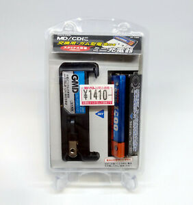 Ni-MH 1400mAh Battery & Charger for MD/CD Player MiniDisc Walkman