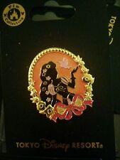 TDR Japan Tokyo Disney Resort Pin 2014 - Princess Silhouette series Rapunzel