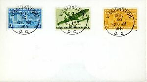 US FDC - Special Delivery #17 & E18 - Postman and Motorcycle (1944)