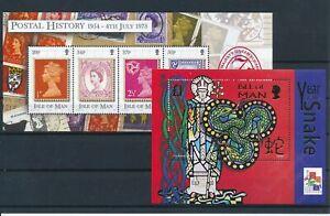 [G25808] Isle of Man : Good Lot of 2 Very Fine MNH Sheets