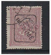 More details for turkey - 1892, 20pa claret stamp - optd handstamped - f/u - sg n151a (unlisted)