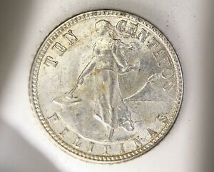 PHILIPPINES: 1944-D 10 Centavos ——————————> LUSTROUS LITTLE SILVER DUDE
