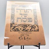 1941 Hagadah For Passover Saul Raskin Judaism English & Hebrew Illustrated Book