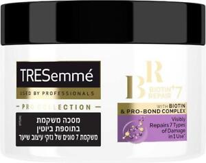 TRESemmé Biotin Repair Hair Mask Pro-Bond Complex 300ml