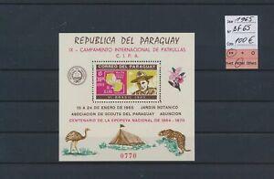 LO39369 Paraguay 1965 scouts camp good sheet MNH cv 100 EUR