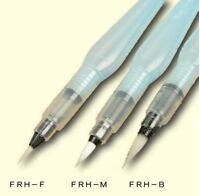 Pentel Aquash Water Brush Pen-Broad/Medium/Fine 3 Size Set MADE IN JAPAN