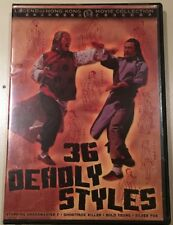 36 Deadly Styles - Region 1 DVD english - Martial Arts