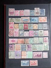 COLLECTION OF OTTOMAN EMPIRE STAMPS