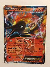 Pokemon Carte / Card MOLTRES EX Promo Holo 001/018 BKW
