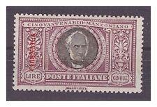 ERITREA 1924 - MANZONI  5 LIRE   NUOVO *